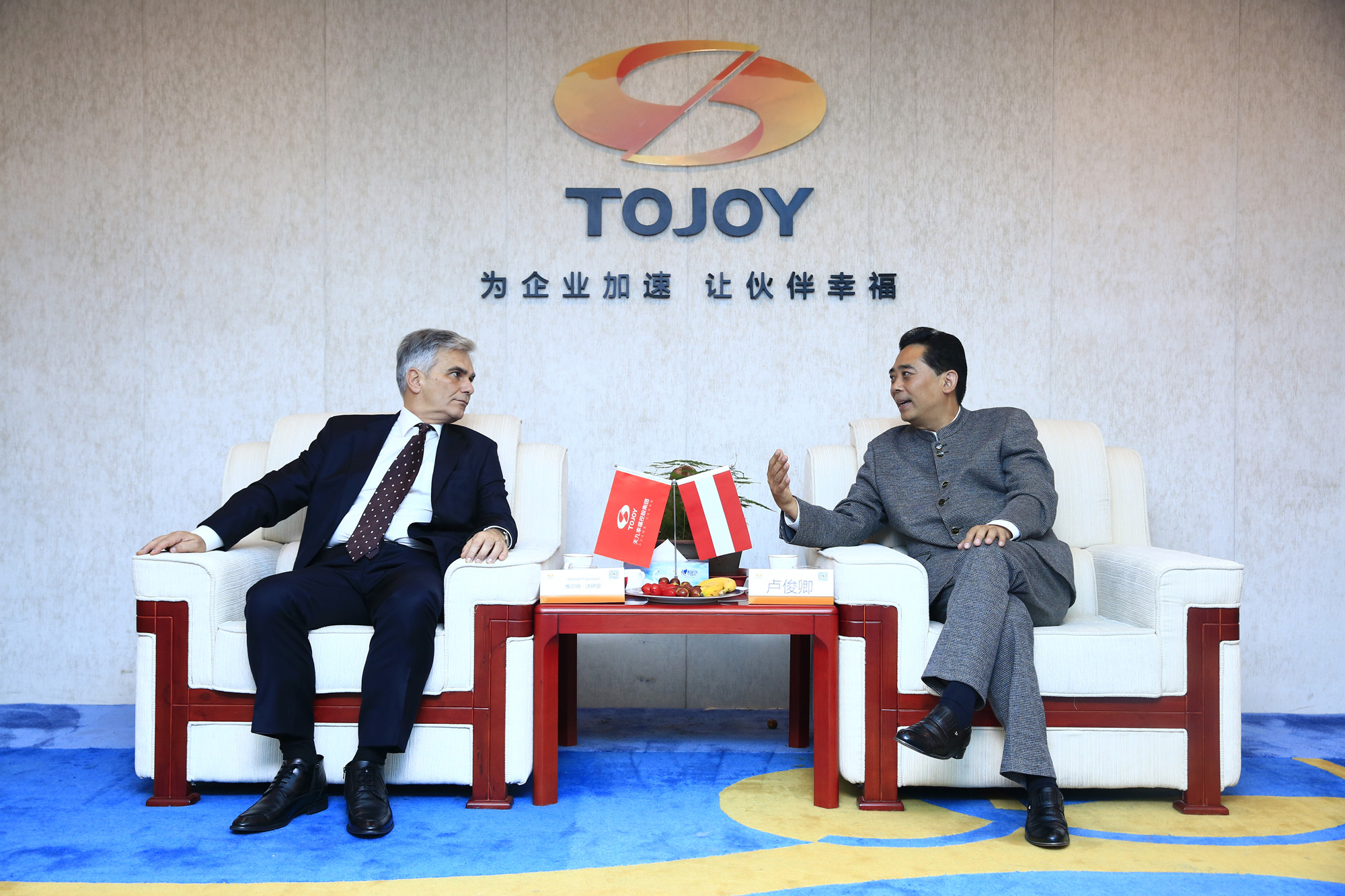 Mr. Junqing Lu meeting with Werner Faymann, former Chancellor of Austria